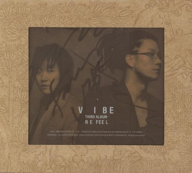 vibe_refeel